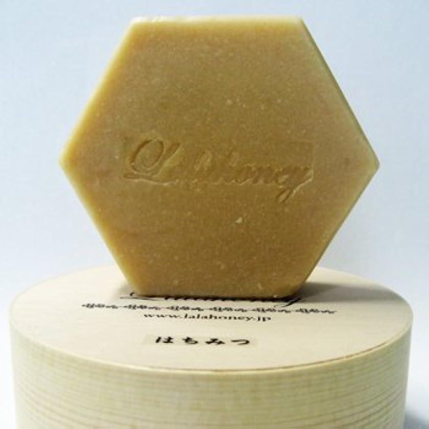 受動的前部百みつばちコスメシリーズ「LALAHONEY 石鹸(はちみつ) 90g(わっぱ容器付?泡たてネット付)」