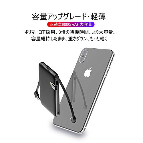 明誠『モバイルバッテリーケーブル内蔵型』