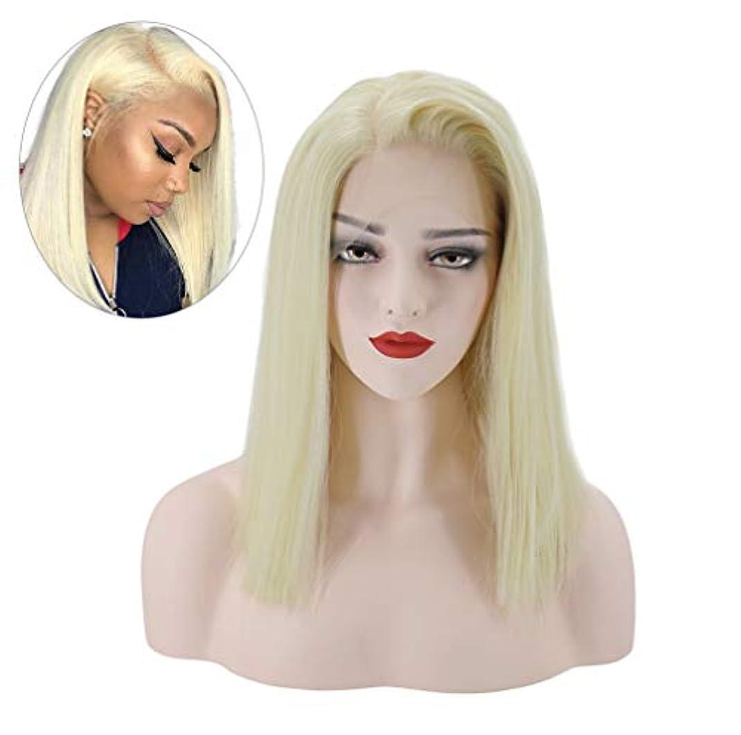 手錠地下鉄でる女性のかつらフロントレース長い自然なカール合成かつら中間別れ耐熱150%密度ゴールド14インチ