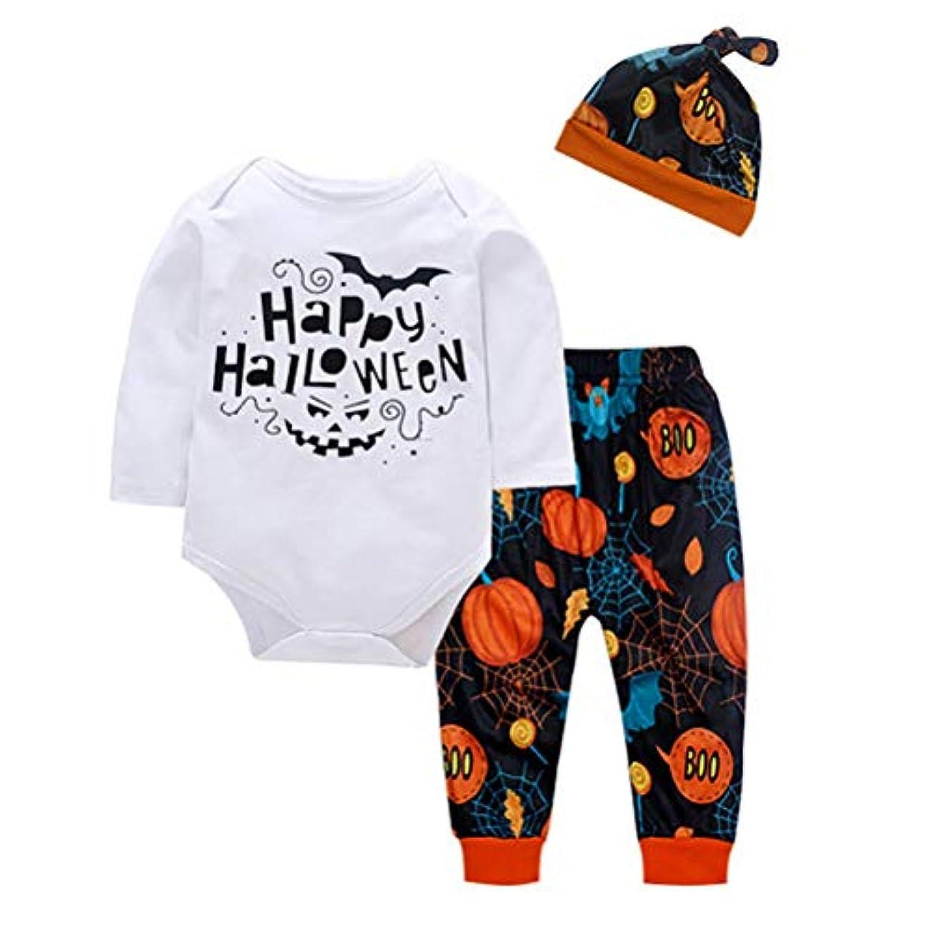 争うほこり計画的ハロウィン 秋 冬 ベビー アルファベットプリント 白い 長袖 かぼちゃ カバーオールロンパス ズボン 帽子 3セット