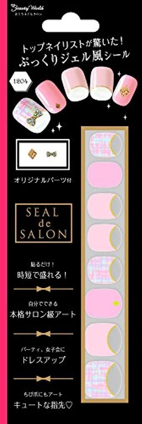 慣性ハリウッド長いですビューティーワールド Seal de Salon ツイードクチュール SAS1204