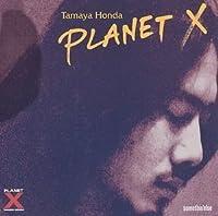 Planet X by Tamaya Honda (2007-12-15)