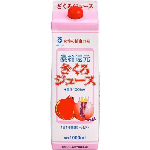 野田ハニー ザクロジュース100% 1000ml
