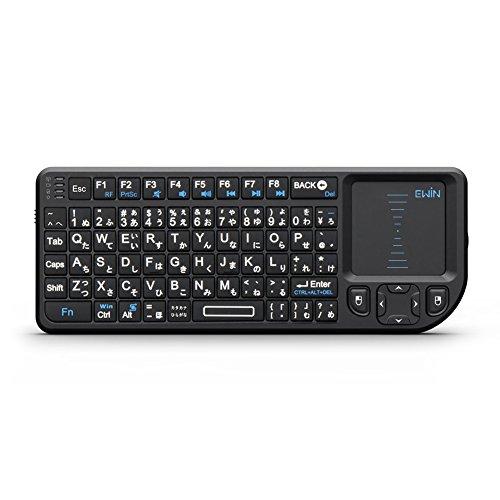 Ewin® ミニ キーボード ワイヤレス 2.4GHz タッチパッド搭載 超小型 mini Wireless keyboard マウス一体型 キーボード 日本語JIS配列 (72キー) 無線 USB レシーバー付き 接続簡単! 【日本語説明書と1年保証付き】