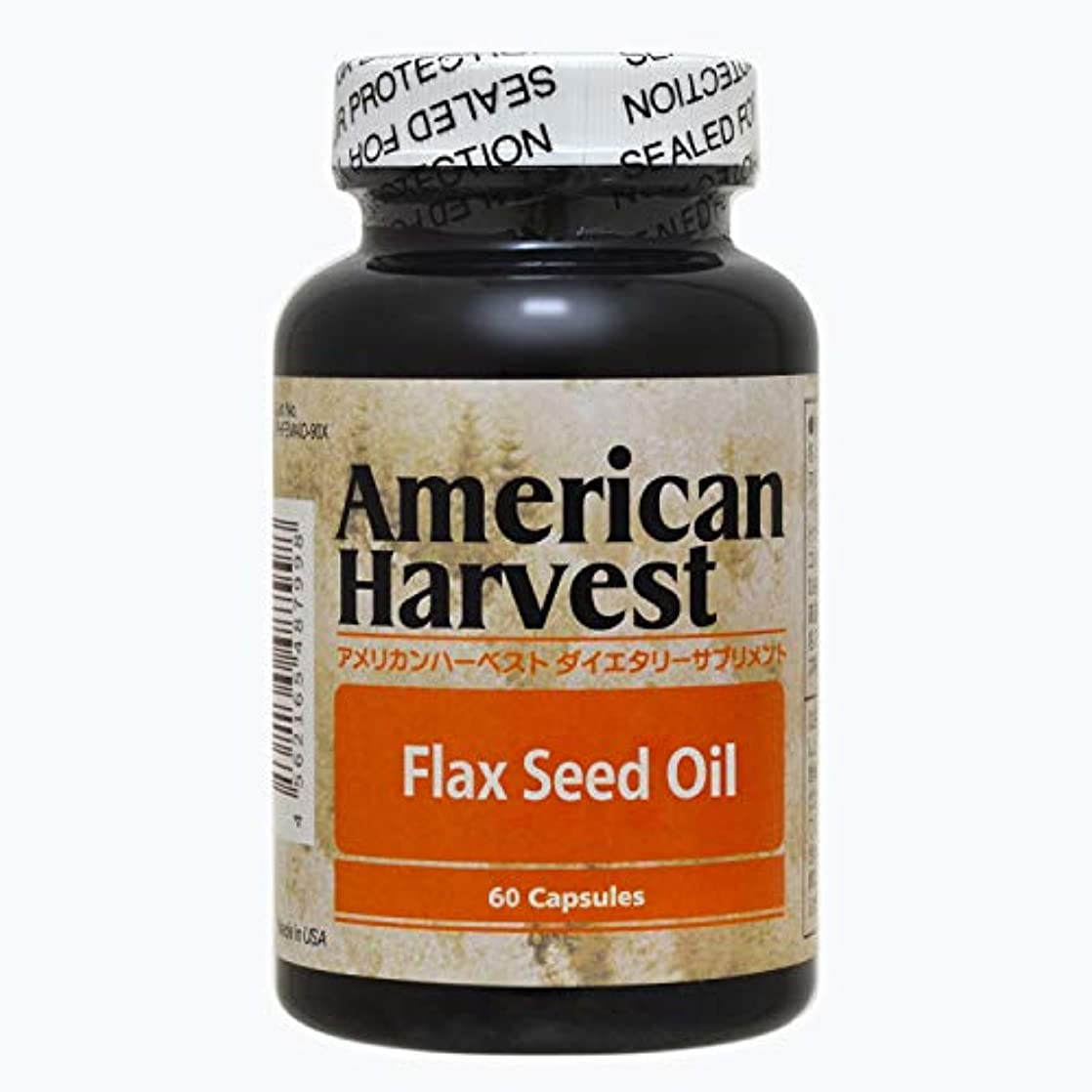正規化イベント骨アメリカンハーベスト フラックスシードオイル(亜麻仁油) 60粒/約60日分