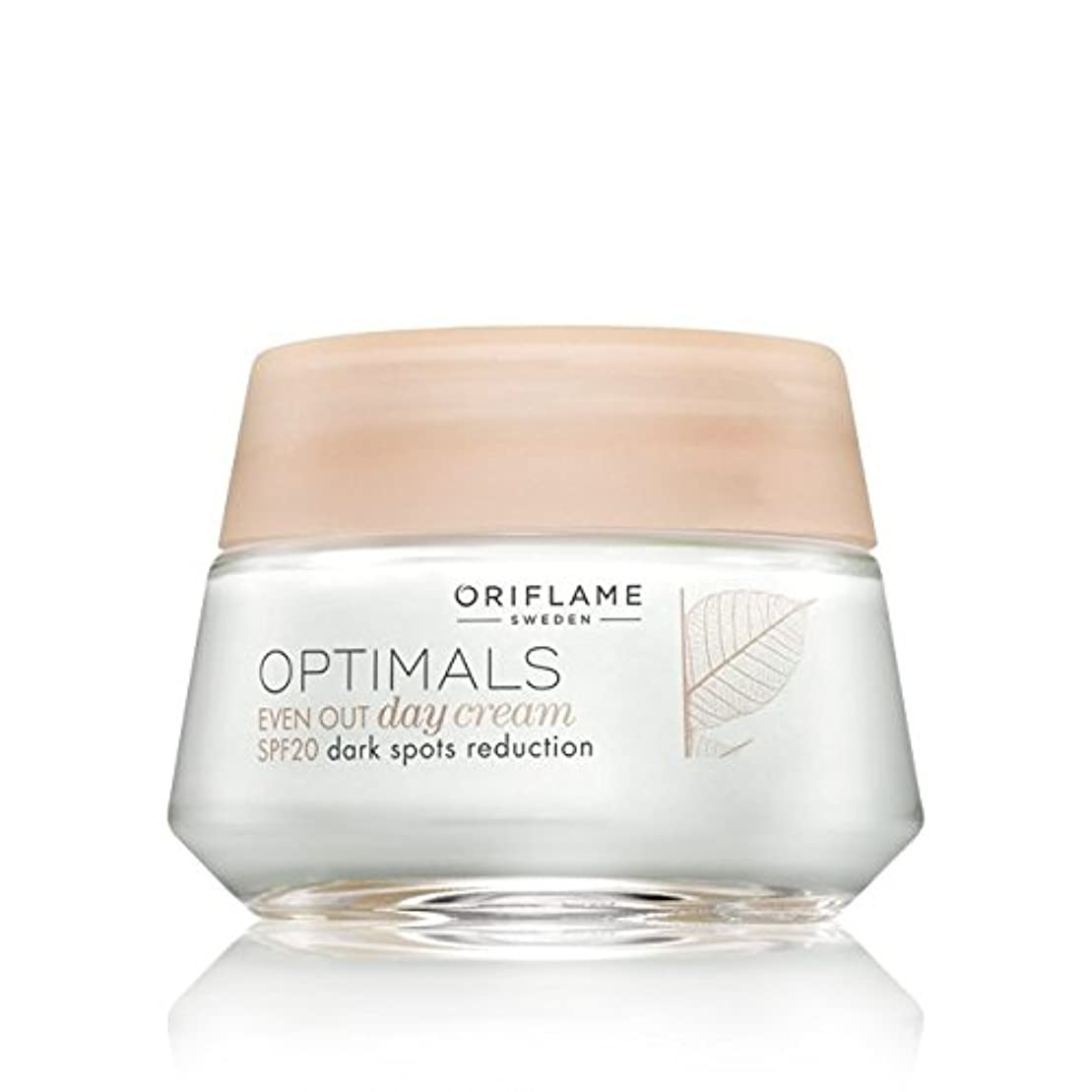 冷ややかな容器小説家Oriflame Optimals SPF 20 Dark Spot Reduction Even Out Day Cream, 50ml