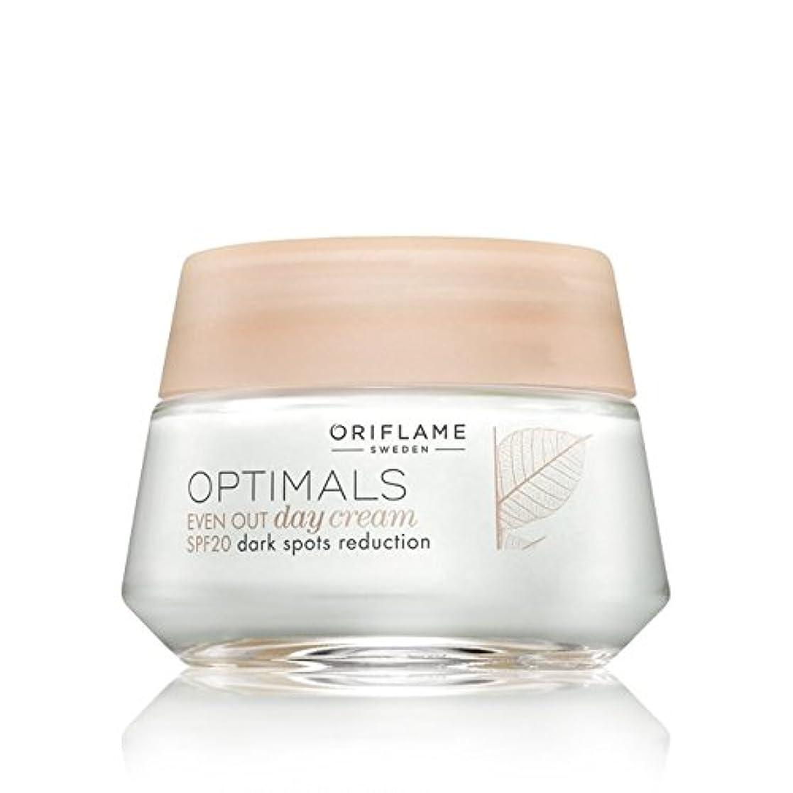積極的に作り上げるオーラルOriflame Optimals SPF 20 Dark Spot Reduction Even Out Day Cream, 50ml