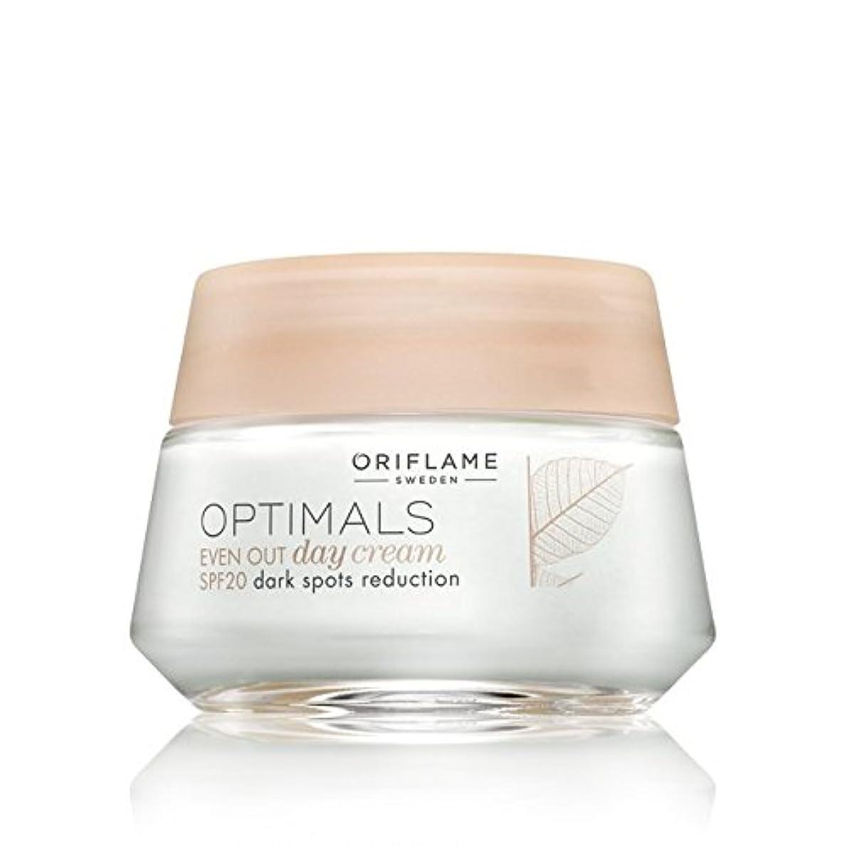大きさ注釈を付ける断片Oriflame Optimals SPF 20 Dark Spot Reduction Even Out Day Cream, 50ml