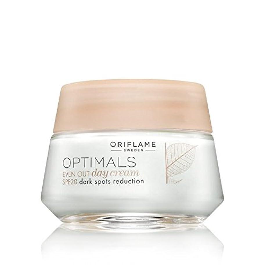 肺炎降臨歩行者Oriflame Optimals SPF 20 Dark Spot Reduction Even Out Day Cream, 50ml