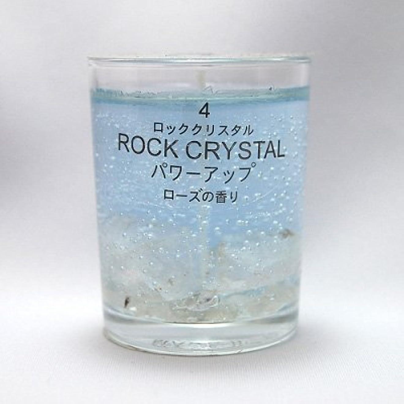正確高揚した箱アロマ ストーン キャンドル ( ロッククリスタル )