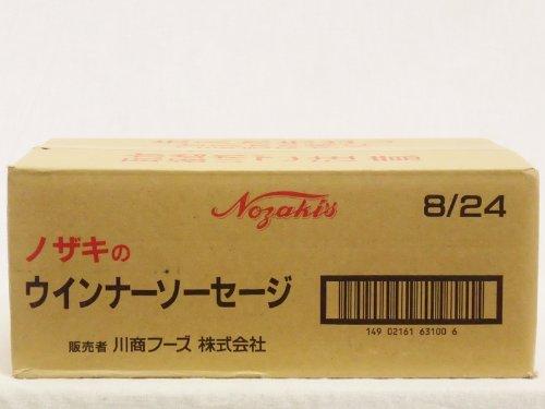 ノザキ ウインナーソーセージ 備蓄用食品 105g×24缶 1ケース