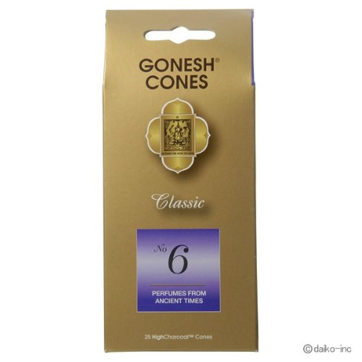 まだら晩餐腹痛ガーネッシュ GONESH クラシック No.6 お香コーン25ヶ入 6個セット