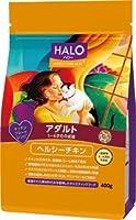 HALO(ハロー) 猫 アダルト ヘルシーチキン1.6kg×2個