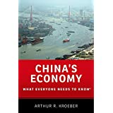 China's Economy: What Everyone Needs to Know (What Everyone Needs to Know(r))