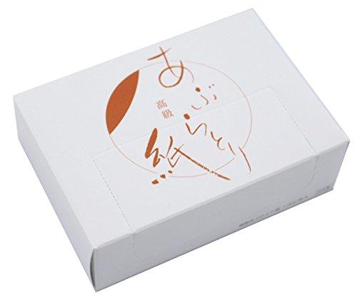 あぶらとり紙 高級 (茶紙) 業務用 フェイスケア FA-272(1000枚入*10コセット)