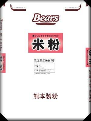 熊本製粉 国産 【 米粉 】 米粉F パン用米粉 20kg 熊本県産 ミズホチカラ 使用