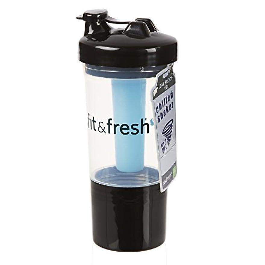 眉をひそめるグリット土砂降りFit & Fresh, CleanTek, Shaker Cup with Ice Wand Agitator & Storage Cup, 1 Cup