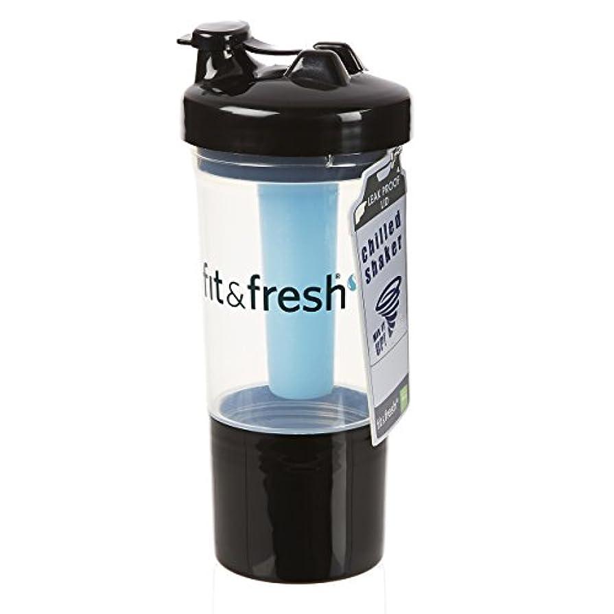 メダル画家いとこFit & Fresh, CleanTek, Shaker Cup with Ice Wand Agitator & Storage Cup, 1 Cup