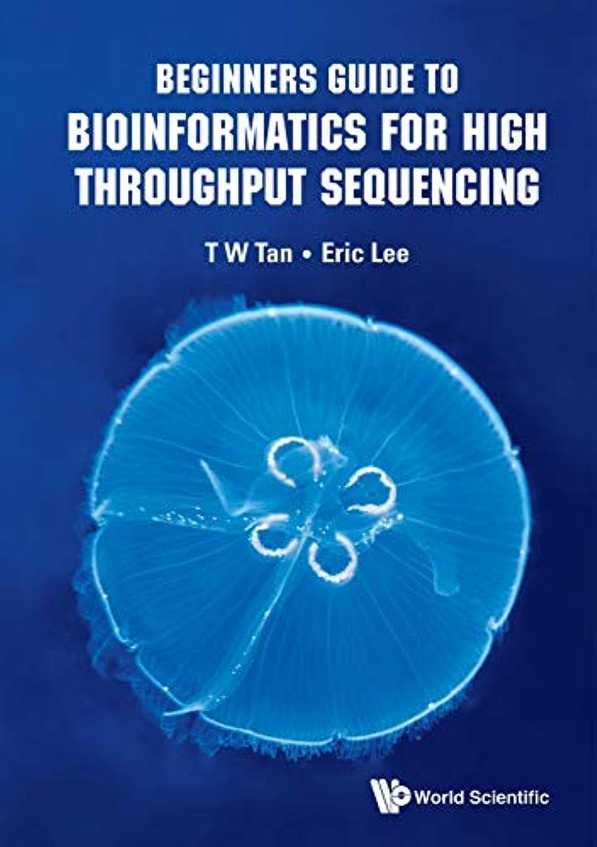 破裂カニ取り扱いBeginners Guide to Bioinformatics for High Throughput Sequencing (Bioinformatics Biocomputing Co) (English Edition)