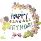 グラデーションバルーン、ハッピーバースデーバルーンセットは、赤ちゃんの誕生日パーティーの卒業式に使用することができます大人のパーティー記念日のお祝い (色 : A)