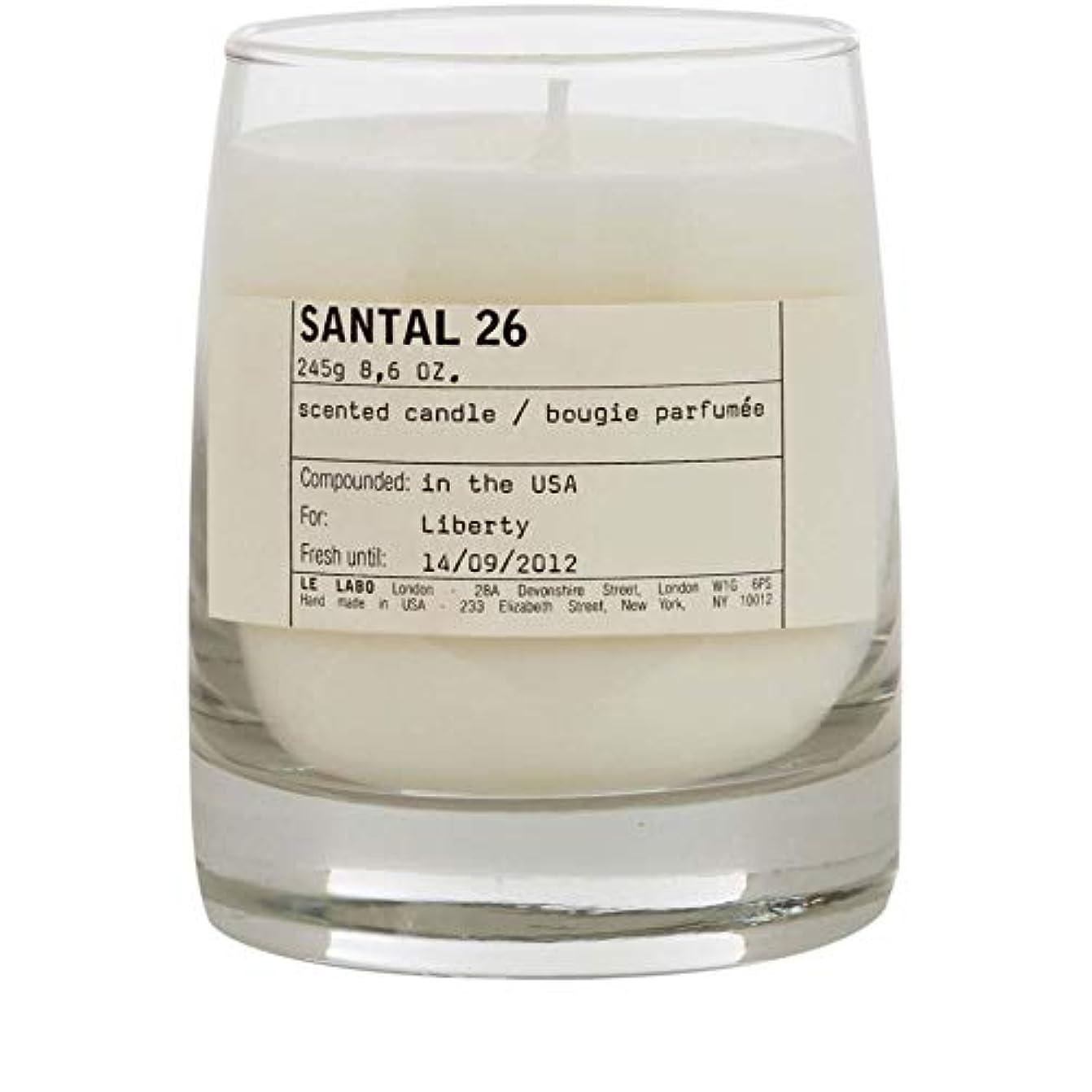 [Le Labo ] ルラボサンタル26キャンドル - Le Labo Santal 26 Candle [並行輸入品]