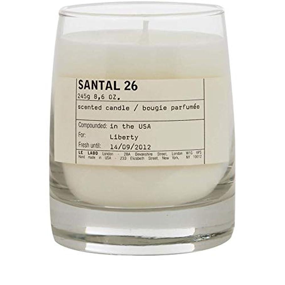 旋律的追放する漏斗[Le Labo ] ルラボサンタル26キャンドル - Le Labo Santal 26 Candle [並行輸入品]