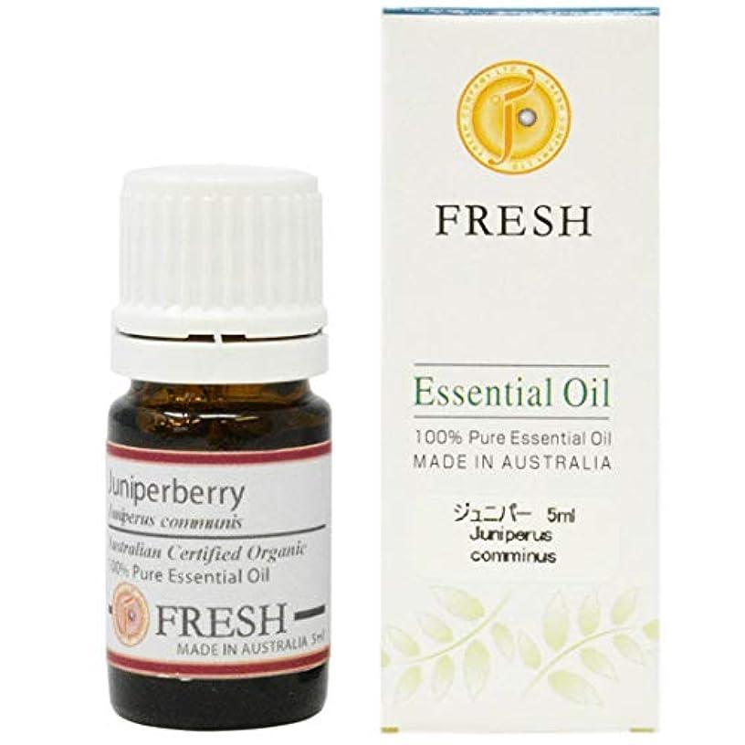 鎮痛剤メジャー問い合わせFRESH オーガニック エッセンシャルオイル ジュニパー 5ml (FRESH 精油)