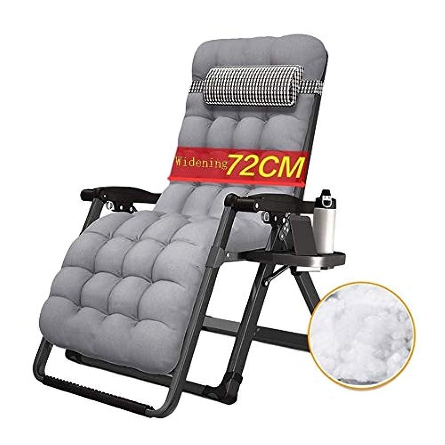 迅速極小発言するサンラウンジャー サンラウンジャー重力長椅子ラウンジパティオラウンジチェア折りたたみチェア屋外折りたたみリクライニング調節可能リクライニングチェア付きクッションサポート200キログラム 無重力チェア (Color : A)