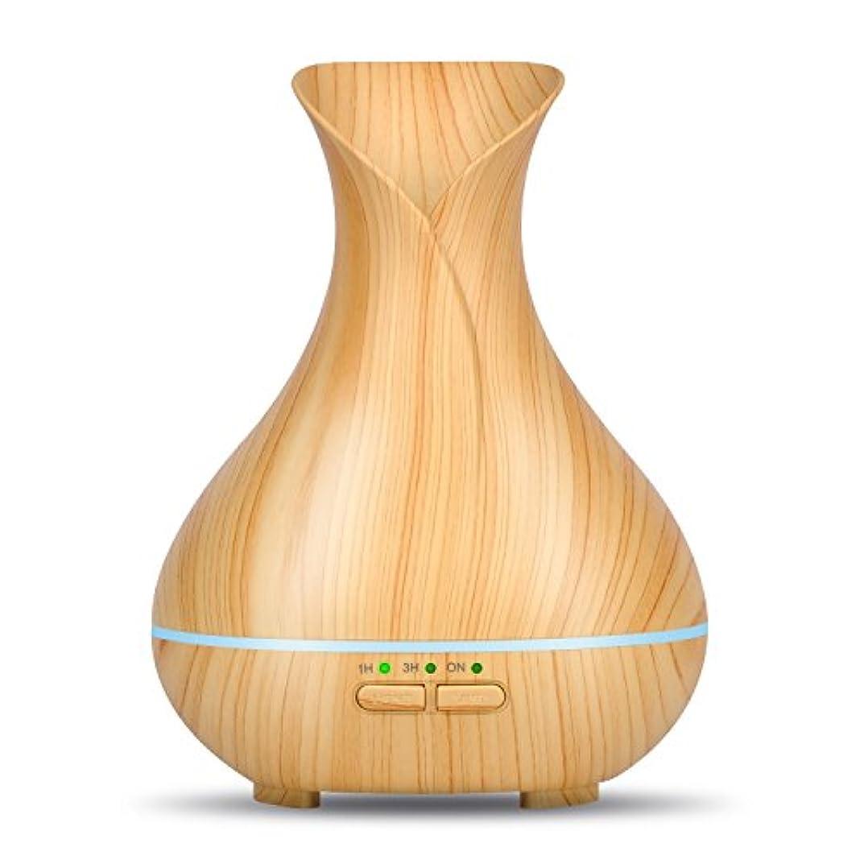 どうしたの疎外荒野olivetechアロマエッセンシャルオイルアロマセラピーディフューザー、木目超音波クールなミスト加湿器で7色変更LEDライトとWaterless自動遮断forホームオフィス寝室赤ちゃん 150ml OTXX8008