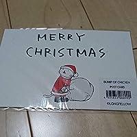 BUMP OF CHICKEN クリスマス限定 ニコルポストカード