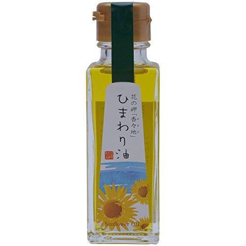 長崎BKネット 花の岬「香々地」 ひまわり油 瓶 90g