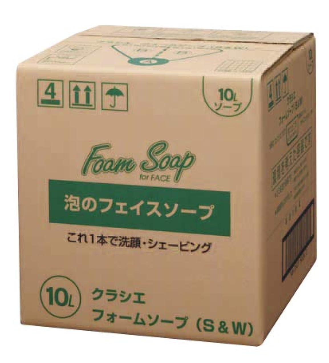 肥料細部水kracie クラシエ フォームソープ S&W 10L 詰替え 空容器付