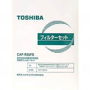 東芝 空気清浄機用交換フィルターTOSHIBA 集じん・脱臭フィルター(一体型) CAF-R35FS