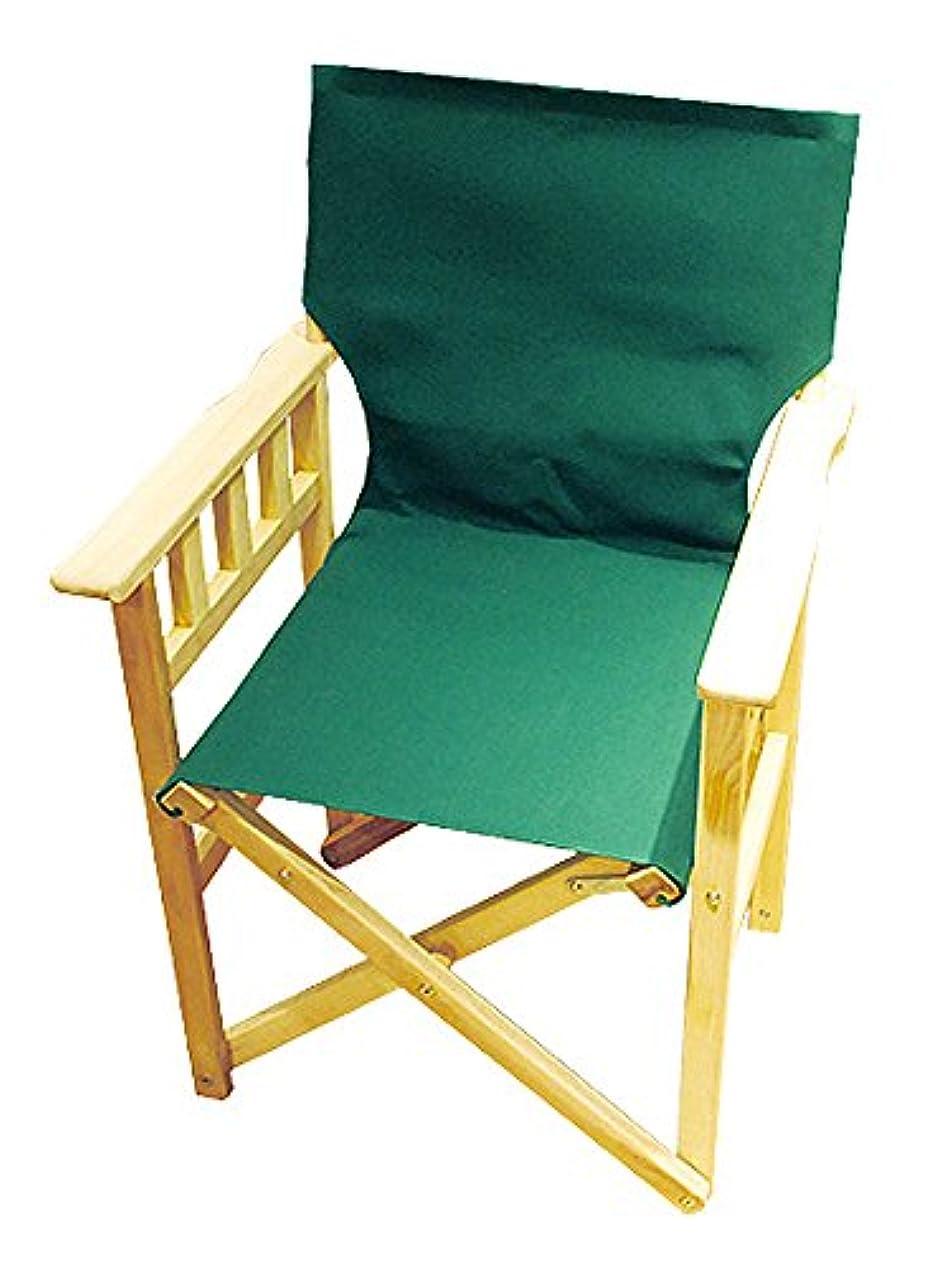 満足より平らな庭園BYER(バイヤー) パンジーン キャンペーンチェア ホワイトアッシュ グリーン 12410073000000