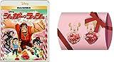 【早期購入特典あり】シュガー・ラッシュ MovieNEX [ブルーレイ+DVD+デジタルコピー+MovieNEXワールド] [Blu-ray] ギフトボックス付