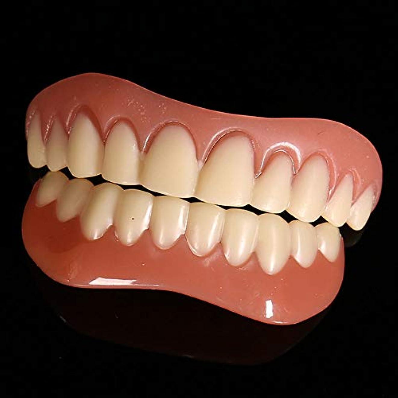 法廷出費半球義歯シミュレーション入れ歯の6セットは、シリコーン現実的なホワイトニング中括弧を使用してサイクルを洗浄することができます