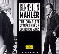 Mahler: Complete Symphonies & Orchestral Songs by Dietrich Fischer-Dieskau (1998-11-10)