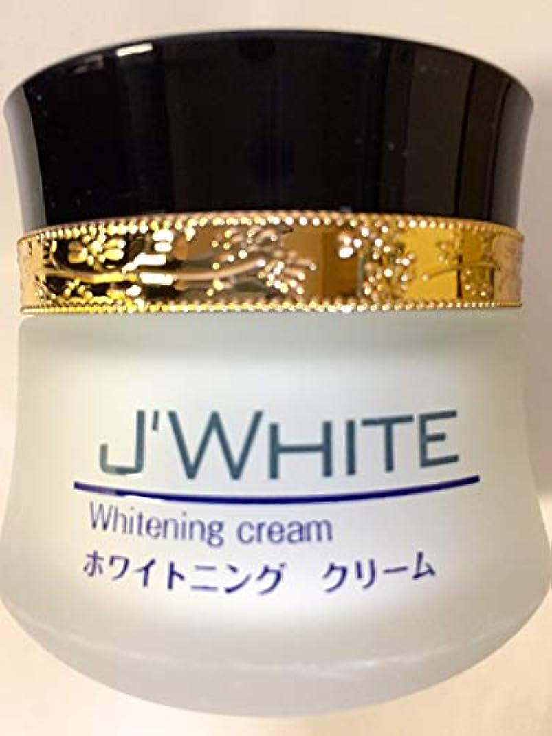 分注する人質木材J'WHITE ホワイトニングクリーム