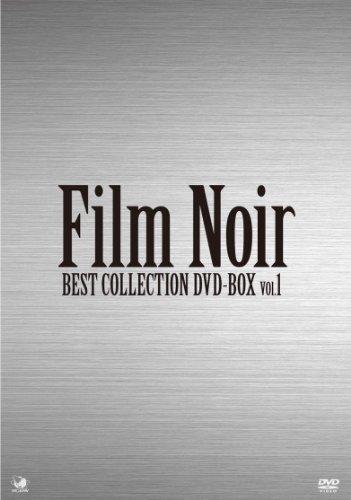 フィルム・ノワール ベスト・コレクション DVD-BOX Vol.1