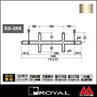 e-kanamono ロイヤル ブラケットクロスバー 25φ(オーバーハングタイプ) XO-25S-2515 1495mm Aニッケルサテン