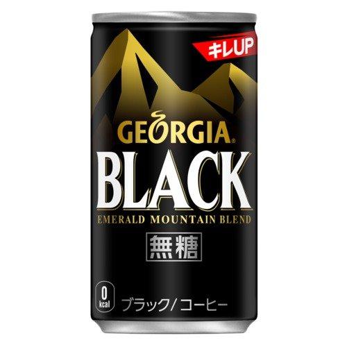 ジョージア エメラルドマウンテン ブレンド ブラック 185g ×30本