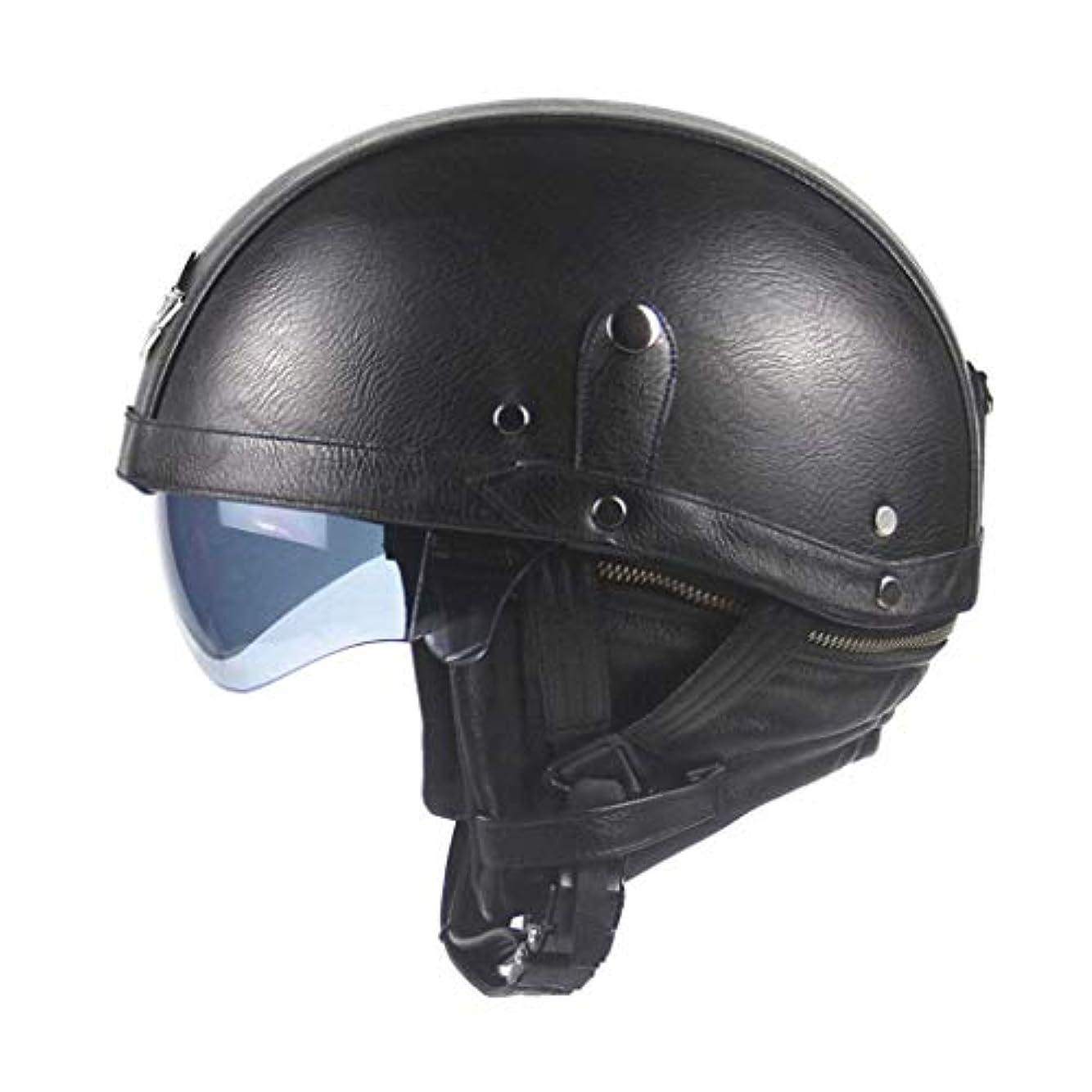引き算実用的精算LSRRYD ハレレトロオートバイヘルメット、ペダル機関車クルーズレザーヘルメット四季の男性と女性56-61 CM (色 : ブラック)