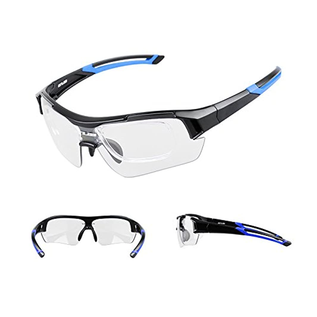 GUB 5600 Cycling Running Sports Sunglasses with PPG Discolour Lenses and Soft Carry Pouch Anti UV400 Outdoor Sports...