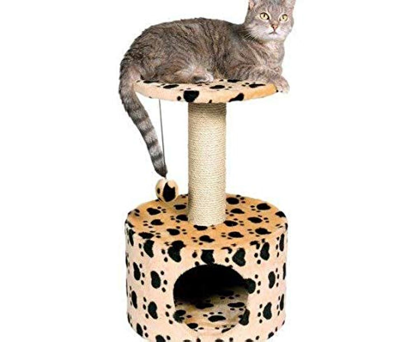 絶望まとめる費やすScratcher Toledo61Cm-ベージュとの肉球,Scratchers、猫