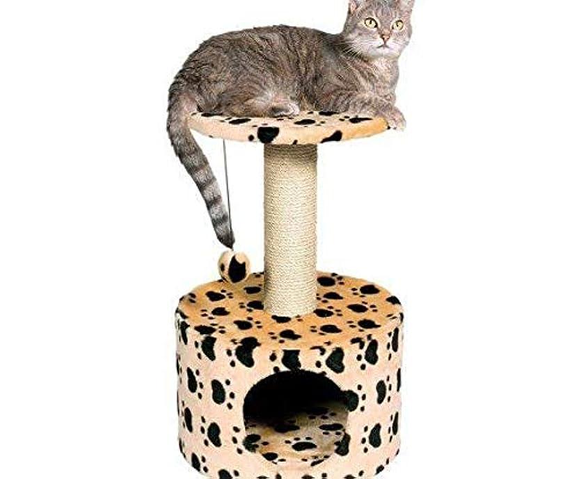ゴミピケ表示Scratcher Toledo61Cm-ベージュとの肉球,Scratchers、猫