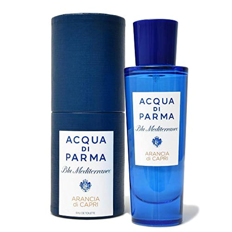 ACQUA DI PARMA(アクア ディ パルマ)オードトワレ Blu Mediterraneo/ARANCIA di CAPRI 19081002143