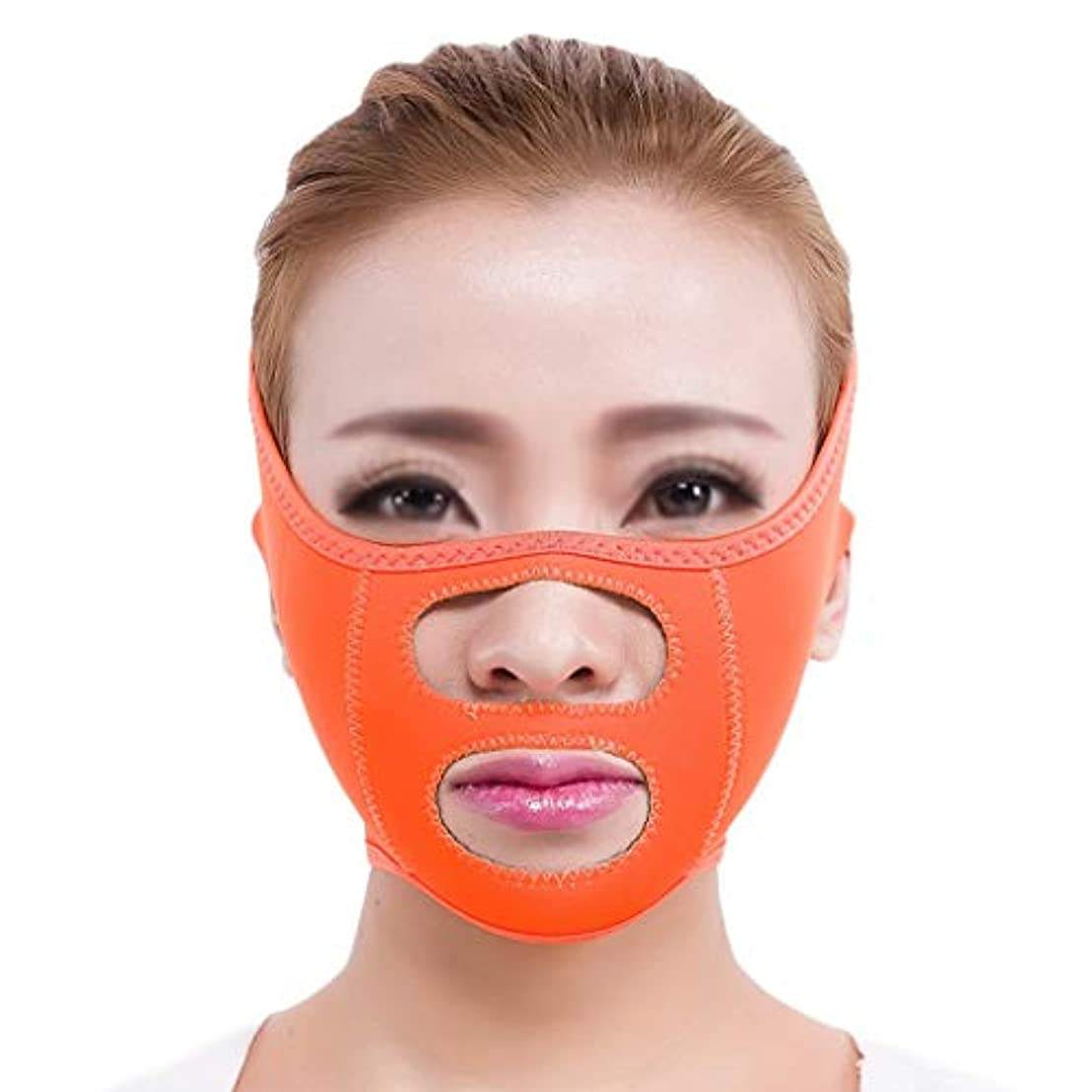 バスト貸す不健全あごのストラップ、フェイスリフティングマスク、二重あご、フェイスリフティングに最適、リフティングフェイシャルスキン、フェイシャル減量マスク、フェイスリフティングベルト(フリーサイズ) (Color : Orange)