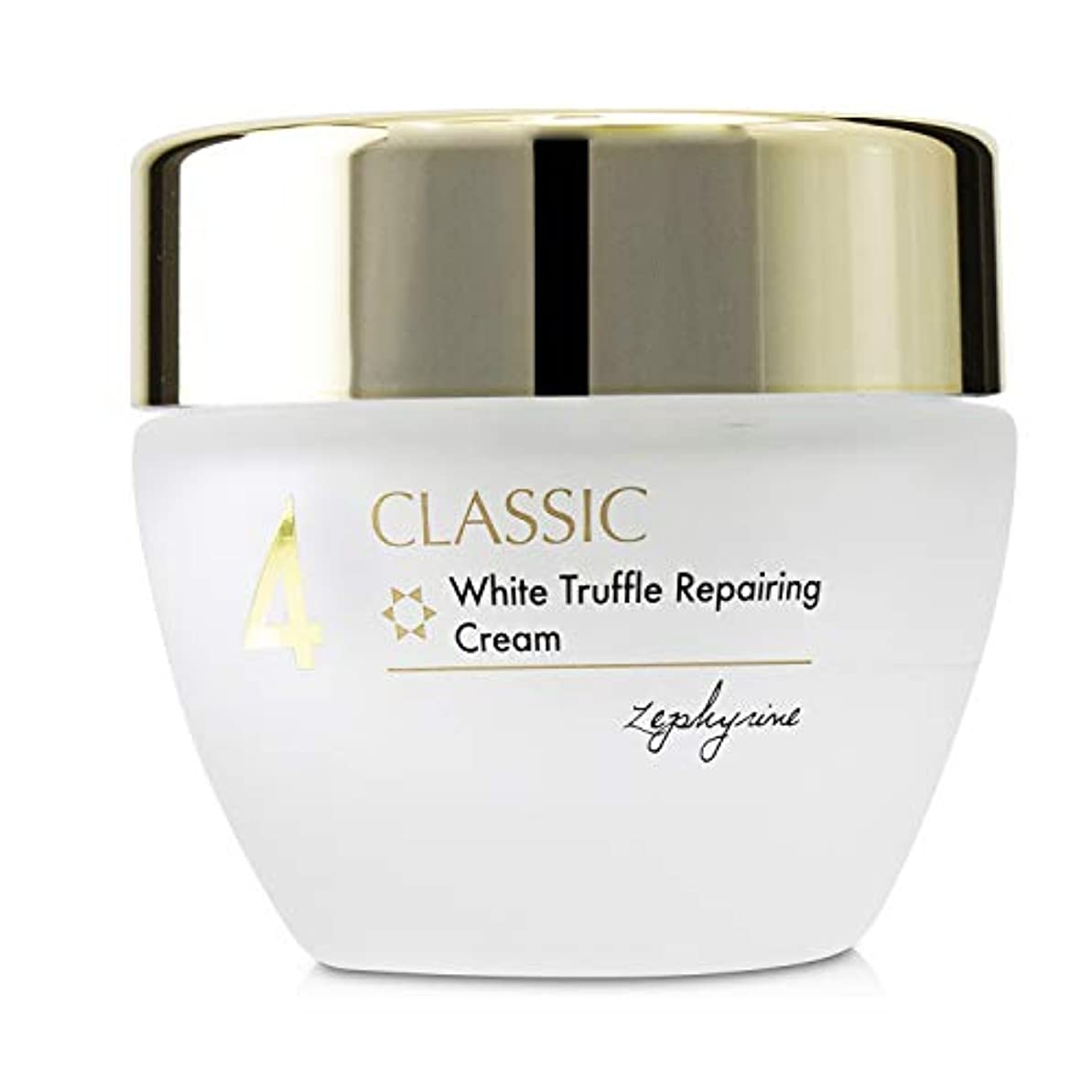ポルティコ闘争縁Zephyrine White Truffle Repairing Cream 50ml/1.7oz並行輸入品