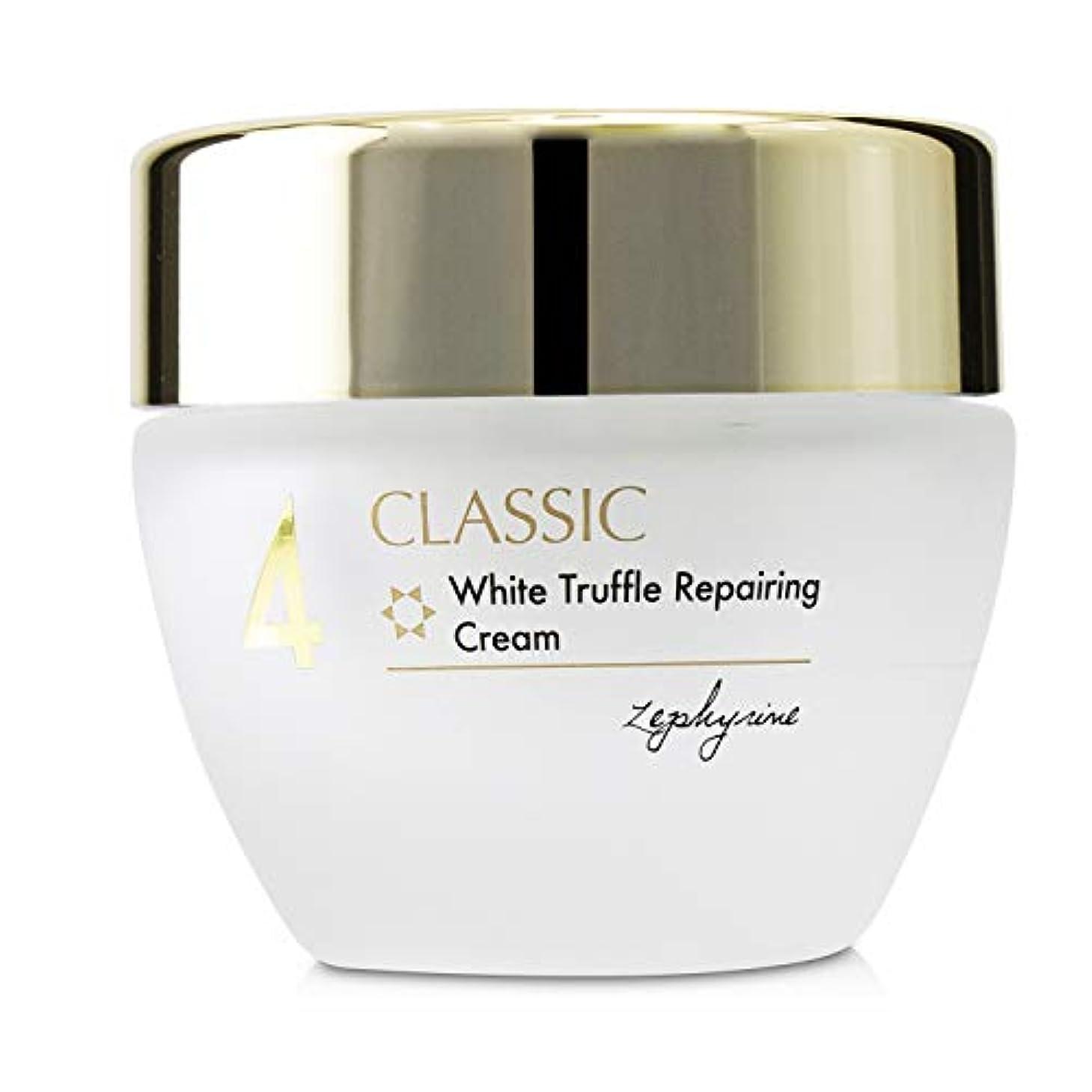 代表してに向けて出発細部Zephyrine White Truffle Repairing Cream 50ml/1.7oz並行輸入品