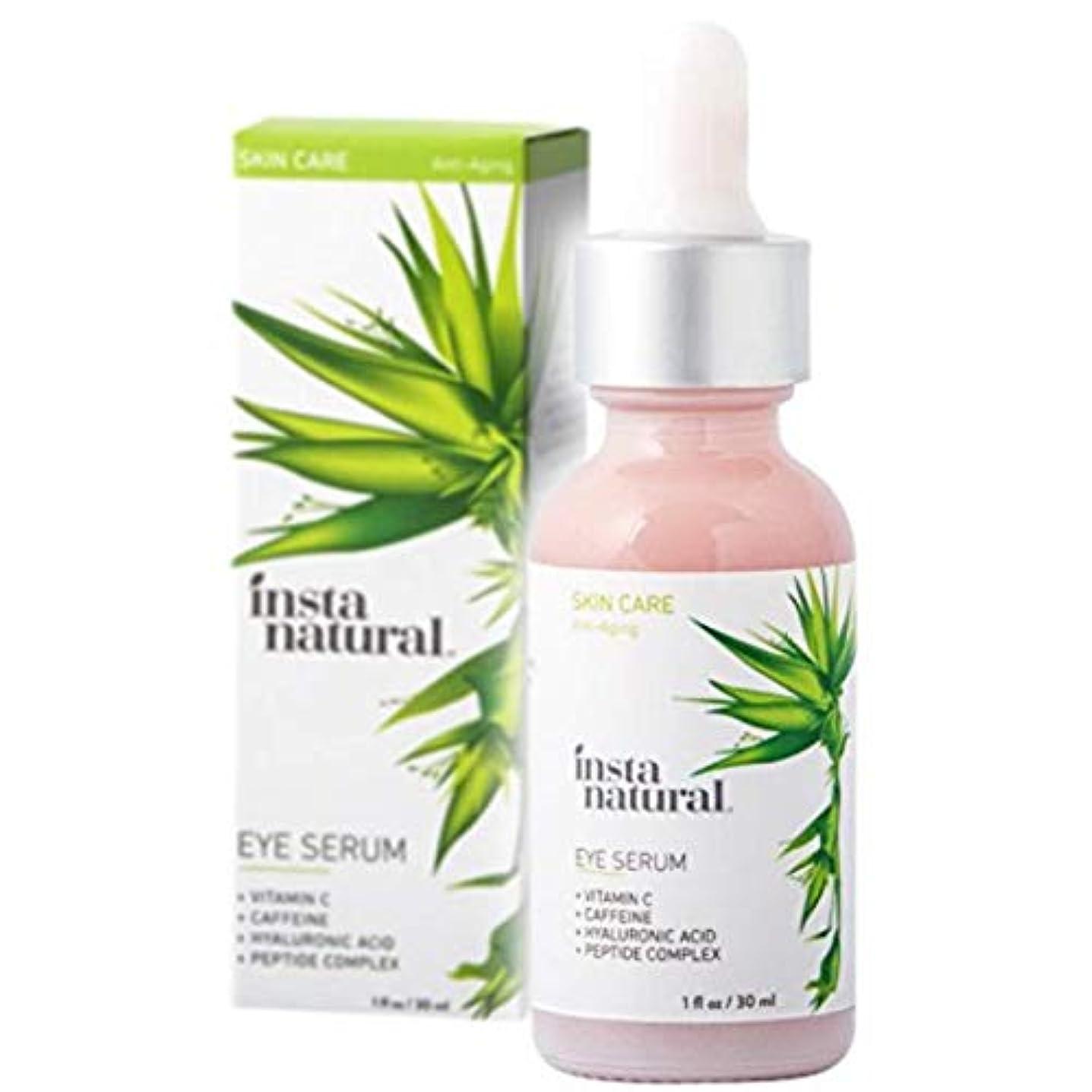 露骨ないたずらな展望台アイセラム - ビタミンC、カフェイン、ヒアルロン酸、植物幹細胞、アスタキサンチン、ペプチド複合体、麹酸、天然由来のビタミンE-InstaNatural-30ml